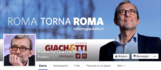 EL_Roma_2016-giachetti.png