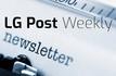 LG-Newsletter.jpg